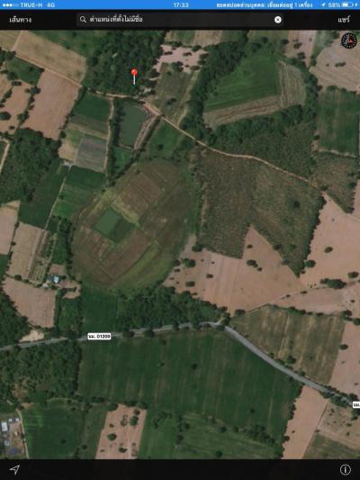 ที่ดิน 7500000 นครราชสีมา เมืองนครราชสีมา หนองระเวียง